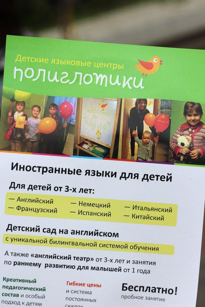 английский детский сад картинки