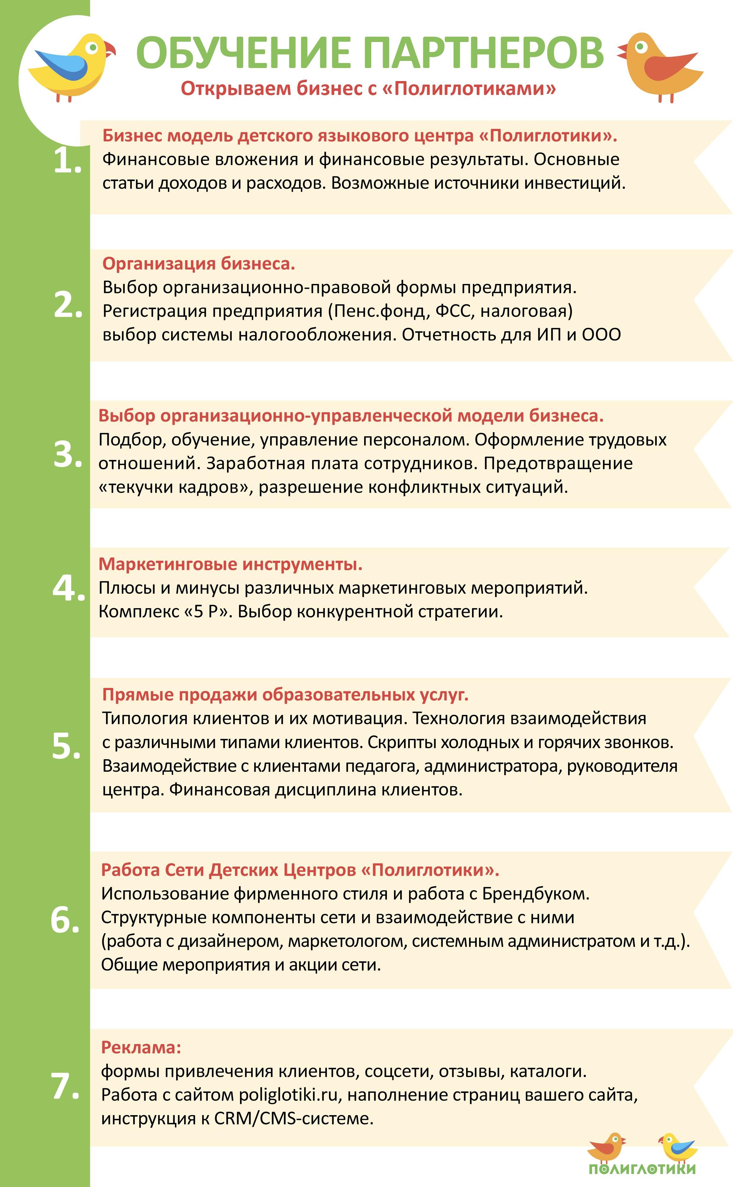40 уроков казахского языка скачать бесплатно pdf